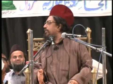 Ar-Rahmaanu Allamal Qur'aan - Part 5/11 by Syed Aleemi Shah Aamiri