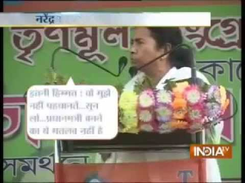 Mamata Banerjee was against Bangladeshi infiltrators and now supporting them for vote bank