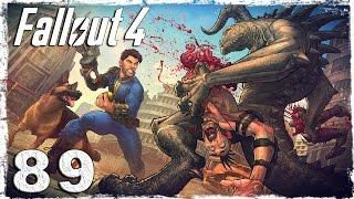 Fallout 4. #89: Светящийся Коготь Смерти.