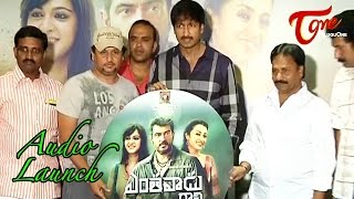 Yentha Vaadu Gaanie Movie Audio Launch | Ajith | Trisha