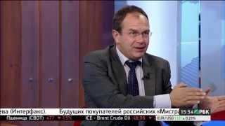 Вадим Сосков об ИИС в эфире РБК ТВ