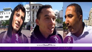 بالفيديو..سولنا المغاربة شنو هو أكثر برنامج كتبعوه فرمضان؟؟..شوفو الأجوبة   |   نسولو الناس