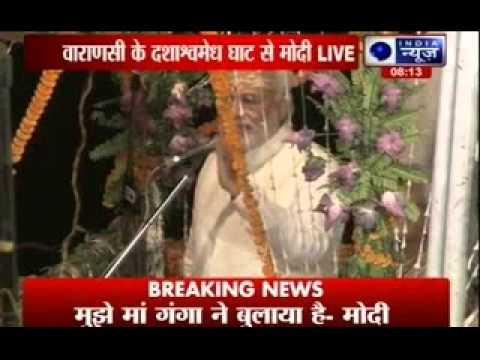 Narendra Modi attends 'Ganga Aarti' in Varanasi