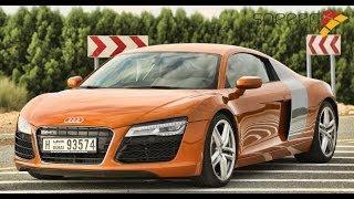 Audi R8 - اودي ار 8