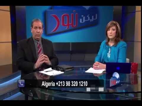 """فكر""""قبول الآخر"""" بين المسيحية والإسلام  304"""