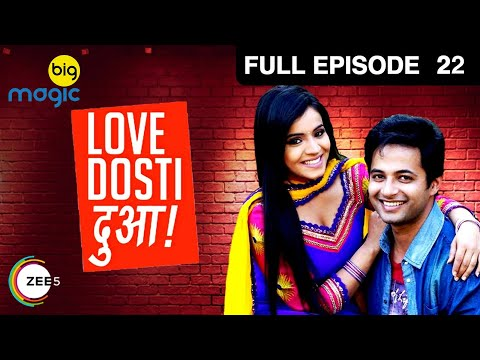 Love Dosti Dua  Ep 22 : 06th December Full Episode