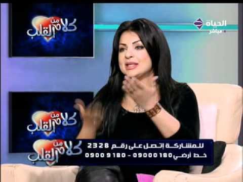 د.سمر العمريطي _ علاج الام المعدة