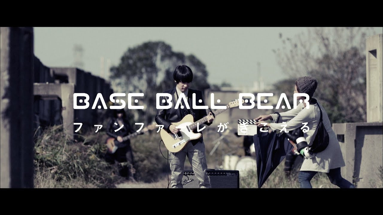 Base Ball Bearの画像 p1_37