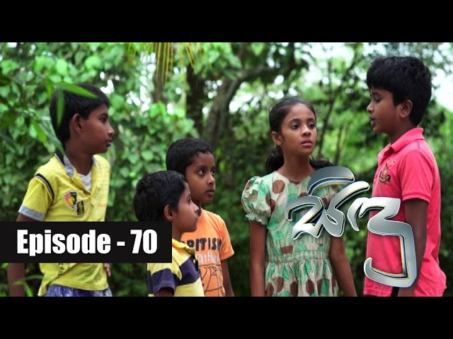 Sidu Episode 70