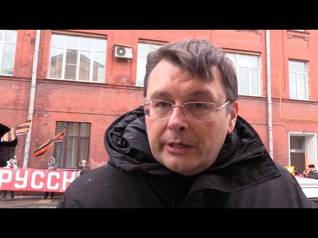 Пикет у министерства спорта: Наши спортсмены должны выступать под флагом России!