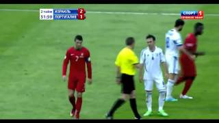 Cristiano Ronaldo Vs Israel Away HD 720p [22.03.2013