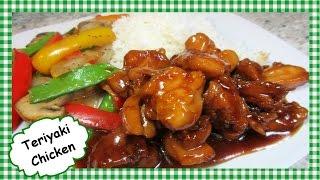 How to Make Teriyaki Chicken ~ Homemade Teriyaki Sauce Recipe