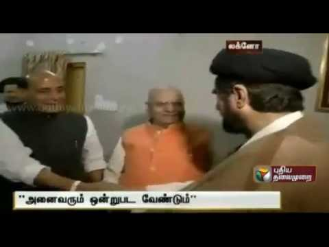 Rajnath Singh Meets Muslim Clergy