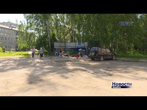 Помойка захватывает территорию двора в микрорайоне Бердска