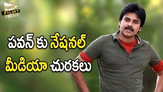 National English daily wants Pawan to control fans