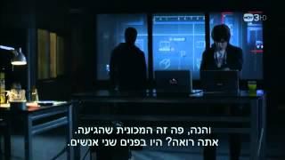 פצועים בראש עונה 1 פרק 8 לצפייה ישירה