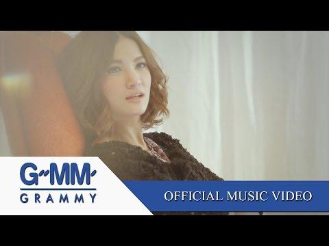 แพรว คณิตกุล 【OFFICIAL MV】