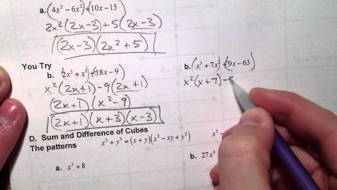 how to solve third order polynomial equation