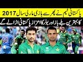 2017 best bowler and batsman in the icc muhammad amir bowling in champion trophy 2017