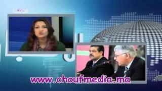 شوف الأخبار المسائية12/01/2013 | خبر اليوم