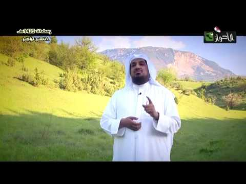 دلائل النبوة.. الحلقة السادسة والعشرون ( 26 ).. كثرة زوجاته ﷺ / د. عبدالمحسن المطيري