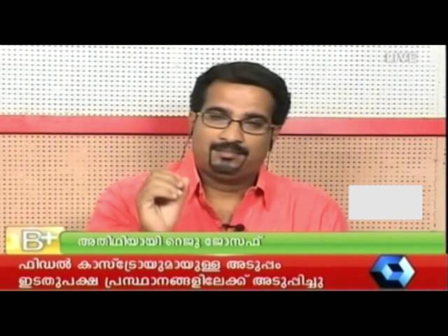 Singer Reju Joseph talks about learning Hindustani music - B Positive