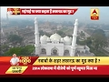 Modi govts three years: Ground report from Lucknow