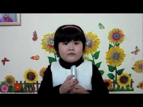 Bong doc bai tho: Cay dao - Bong 3 tuoi + 11 thang