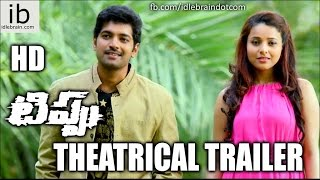 Tippu Movie Theatrical Trailer