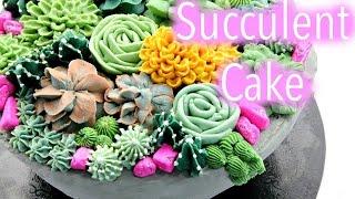Buttercream Succulent Cake Decorating Tutorials - CAKE STYLE