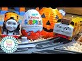 Thomas and Friends Railway Surprise Kinder Egg Trackmaster Thomas Train Halloween Special