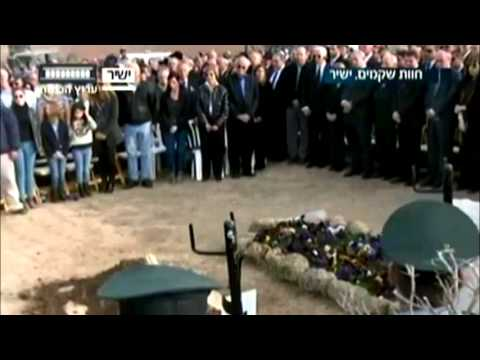 Former Prime Minister Ariel Sharon Laid to Rest