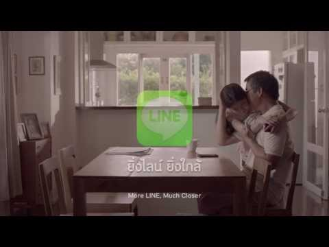 "【LINE CM】""Closer""(More LINE, Much Closer:タイ限定バージョン)"