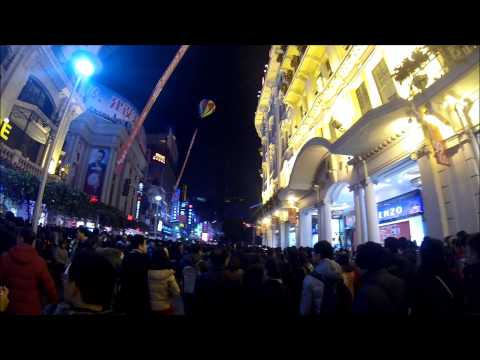 Shanghai Trip #2: Part 2--New Year's Eve on Nanjing Road