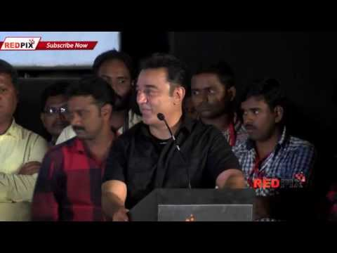 I came here because of Love & Respect Actor Kamal Haasan on Endrendrum Punnagai - Red Pix]