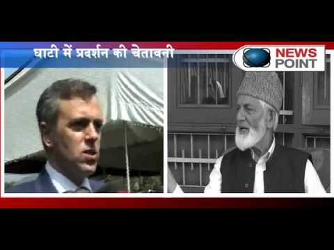 Geelani calls for general strike to protest Zubin Mehta`s concert