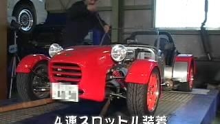 パワーチェック Mitsuoka ZERO 1  ノーマル → 4連スロットル