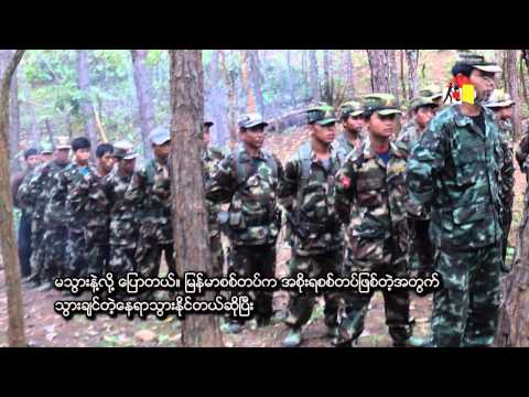 Burmese army field units have to follow order only