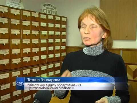 До 85-річчя від дня народження Ліни Костенко, 17.03.2015