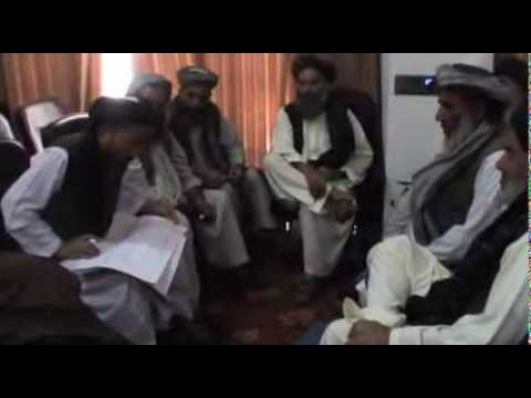 Justice and Human Rights training in Afghanistan -- Provincial Reconstruction Team, Helmand