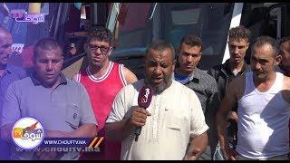 بسبب بوليف: إضراب عام يشل حركة نقل المسافرين بالعديد من المدن المغربية | خارج البلاطو