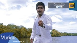 Roshan Fernando - Mata Aithi Wela Music Video