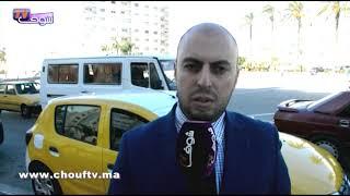 مغاربة من تطوان..قرار ترامب اتجاه القدس غير مُفاجئ وخاص العرب يْـتحركو |