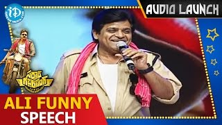 Comedian-Ali-Funny-Speech---Sardaar-Gabbar-Singh-Audio-Launch