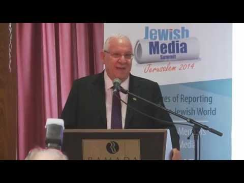 President-elect Reuven Rivlin at the Jewish Media Summit
