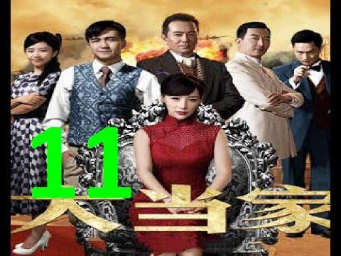 Người thừa kế gia nghiệp tập 11, ph Trung Quốc hấp dẫn