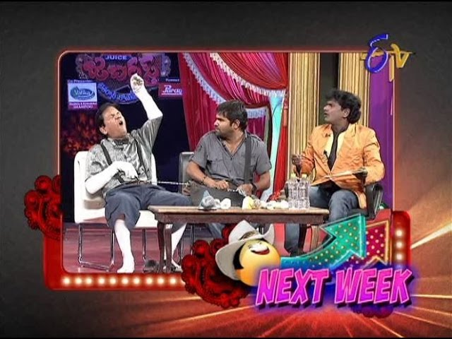 Jabardasth   Next Week 6th February 2014