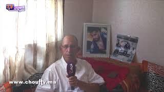 فيديو مؤثر.. في قلب منزل البطل المغربي في المصارعة رضوان بوزڭو بوجدة.. هاكيفاش قتلوه الجزائريين ب13 قرطاسة بفرنسا |