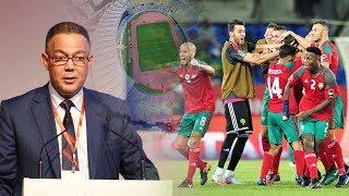 بالفيديو.عمدة البيضاء يراسل لقجع بخصوص إغلاق دونور قبل مباراة الأسود   |   زووم