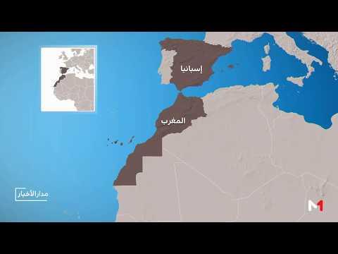 شاهد ما حدث بين المغرب وإسبانيا